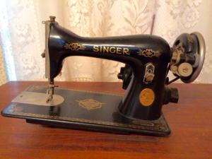 Vintage Class 15 Singer